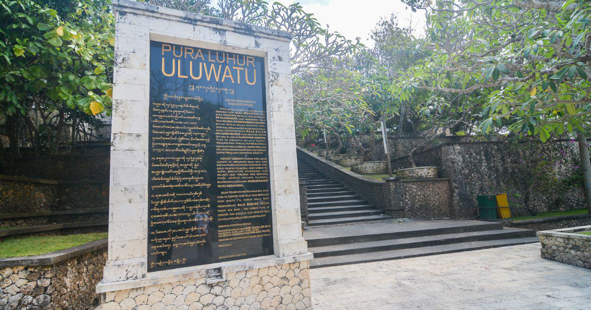 Tiket Masuk Pura Uluwatu