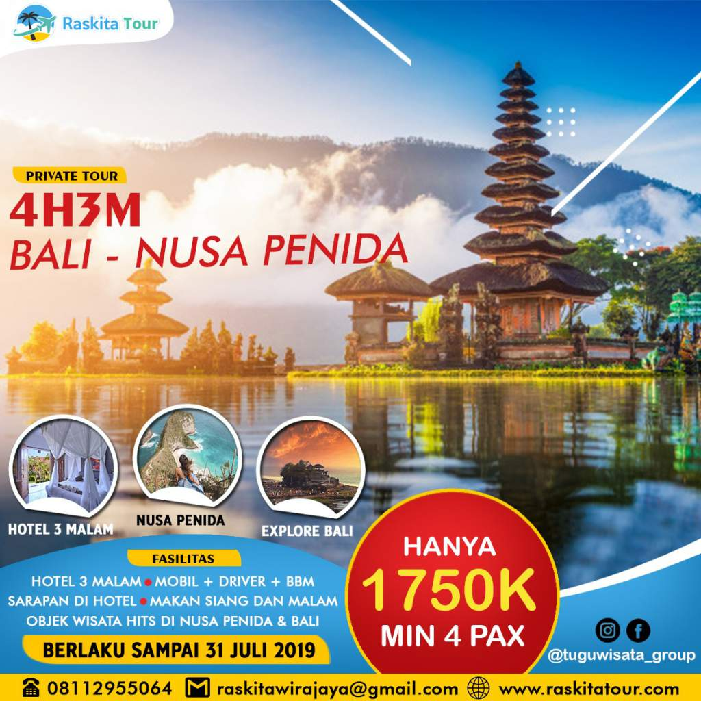 promo private tour ke 4H3M